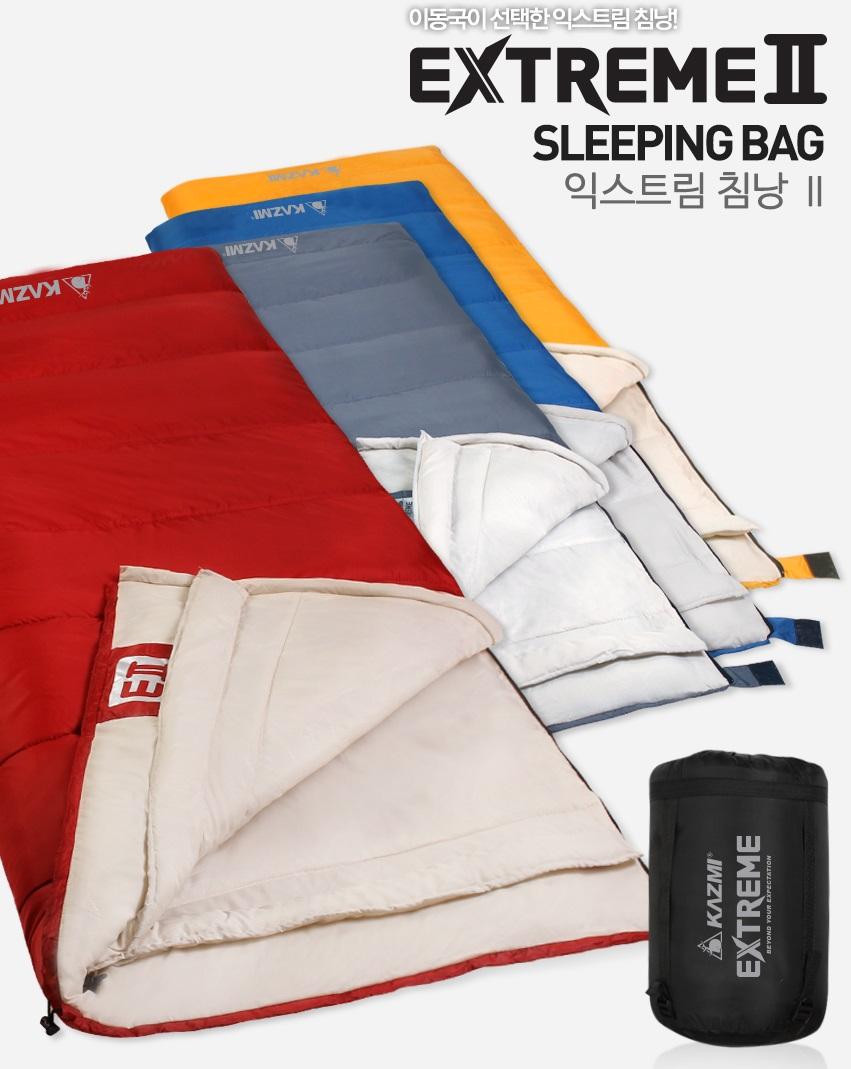 mua túi ngủ